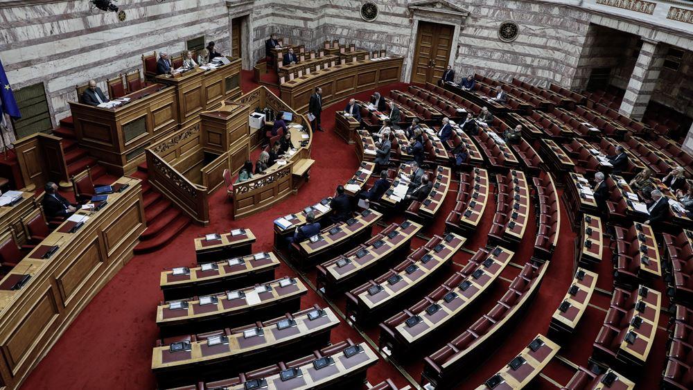 Βουλή: Συνεχίζεται η συζήτηση του νομοσχεδίου για τις δημόσιες συναθροίσεις