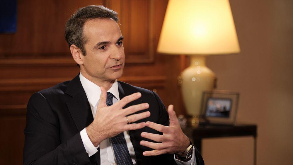 Κ. Μητσοτάκης: Η Ελλάδα επιστρέφει