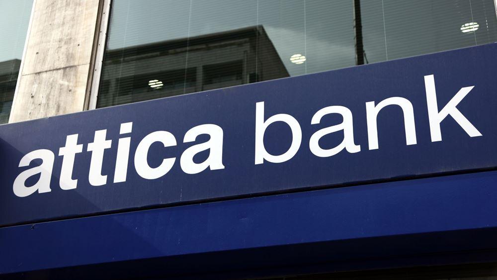 Σε διπλασιασμό ισολογισμού μέχρι το 2022 στοχεύει η Attica Bank