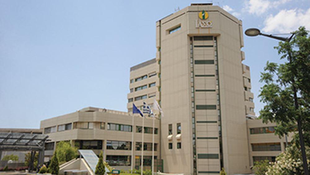 ΙΑΣΩ Α.Ε.: Εκλογή νέου διοικητικού συμβουλίου