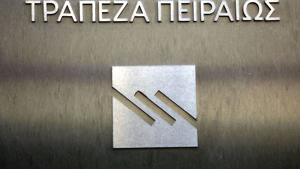 Ισχυρά τα αποτελέσματα τριμήνου της Πειραιώς, λένε JP Morgan Cazenove και Goldman Sachs