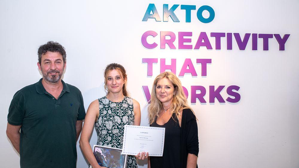 Ολοκληρώθηκε ο διαγωνισμός της IAB Hellas με την ΑΚΤο για την ανάδειξη του έργου που θα βασιστεί η καμπάνια Mixx Awards 2020