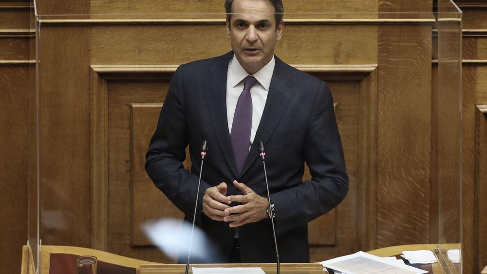 O Πρωθυπουργός στο πάνελ του Thessaloniki Helexpo Forum για τις προοπτικές ανάπτυξης της Βόρειας Ελλάδας