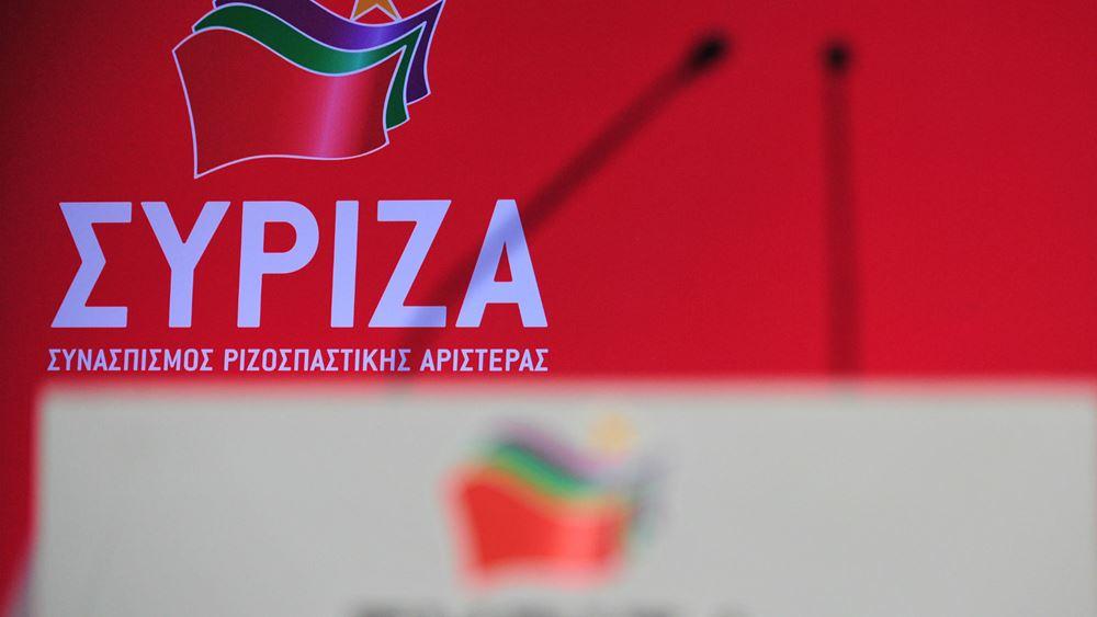 ΣΥΡΙΖΑ για εκλογικό αποτέλεσμα και ...νέο κόμμα