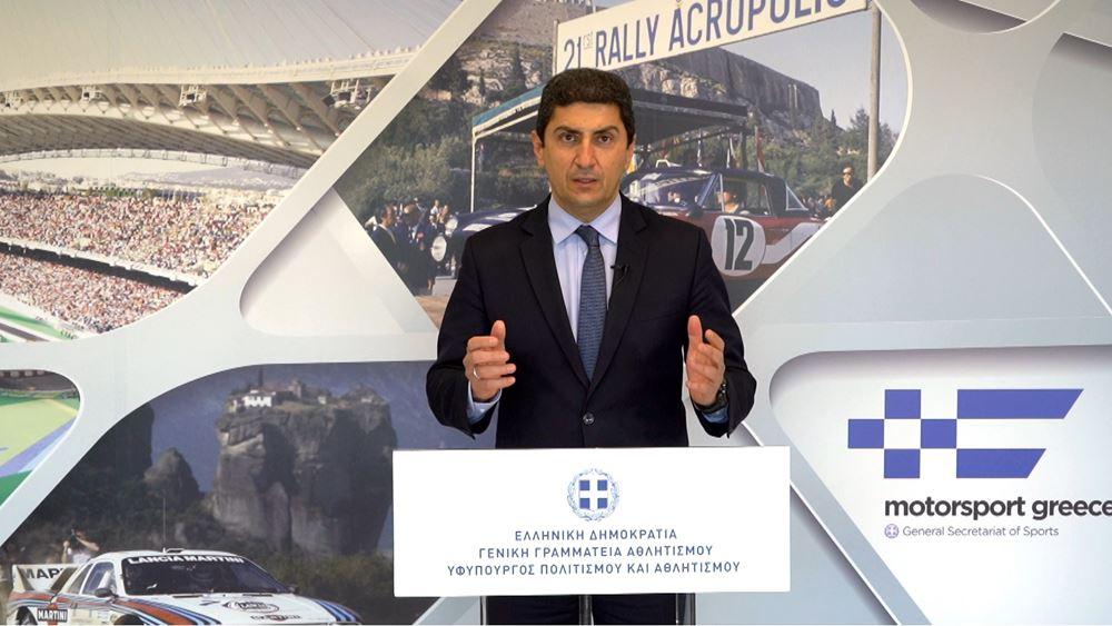 Το Παγκόσμιο Πρωτάθλημα Ράλλυ επιστρέφει στην Ελλάδα