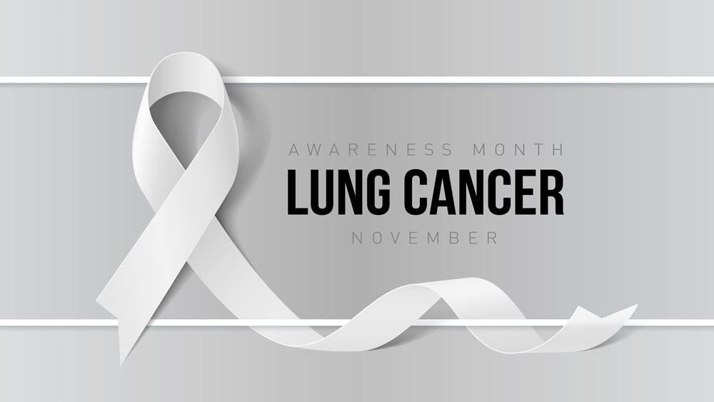 Μύθοι και αλήθειες για τον καρκίνο του πνεύμονα