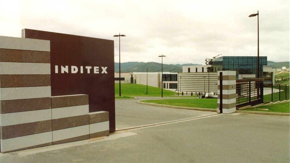 Inditex: Αυξήθηκαν τα κέρδη, προβλέπει αύξηση πωλήσεων στο σύνολο της χρήσης