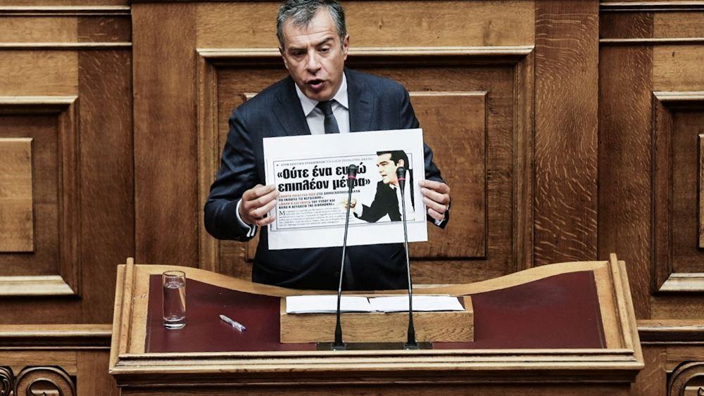 Θεοδωράκης: Εάν η συμμετοχή για την εκλογή προέδρου πέσει κάτω από τις 100.000 ψήφους, θα έχουμε αποτύχει