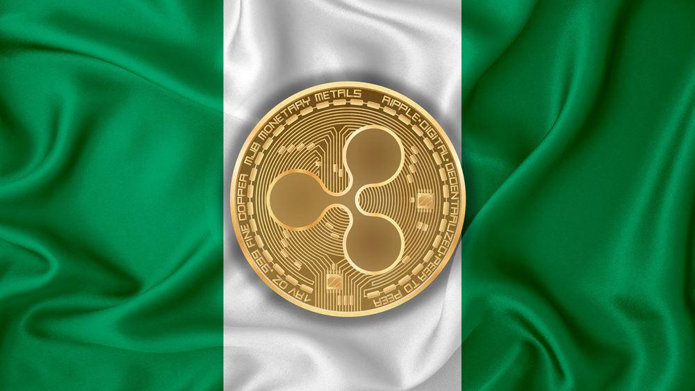 """""""Ε-naira"""": Η Νιγηρία θα κυκλοφορήσει ψηφιακό νόμισμα τον Οκτώβριο"""