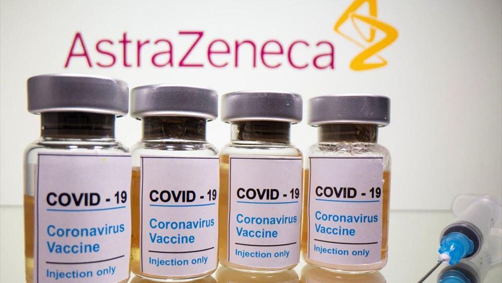Δανία: Καταγράφηκαν 10 περιστατικά θρομβοεμβολικών επεισοδίων σε άτομα που έλαβαν το εμβόλιο της AstraZeneca
