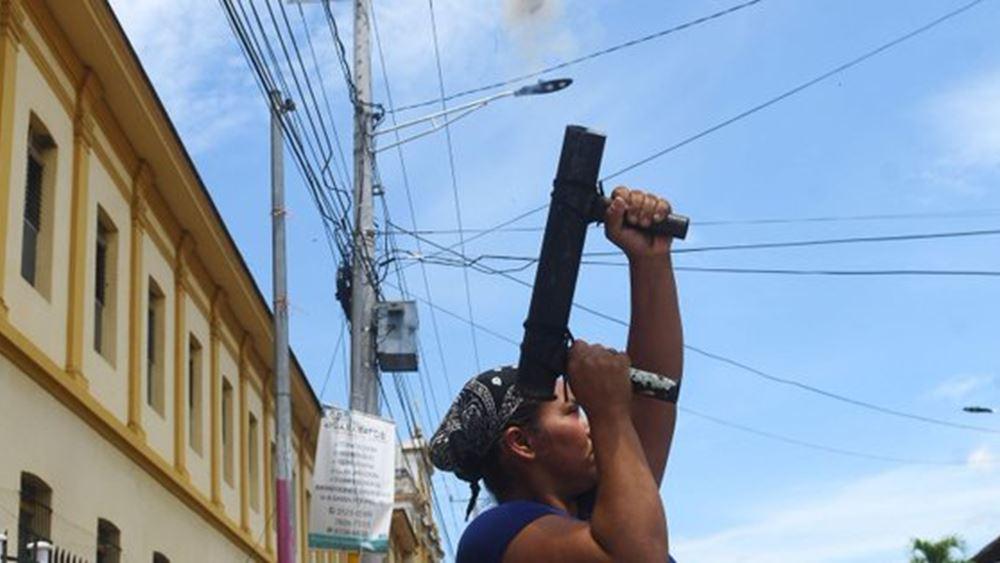 Νικαράγουα: Ο πρόεδρος Ντανιέλ Ορτέγα αναγγέλλει επανέναρξη του διαλόγου με την αντιπολίτευση