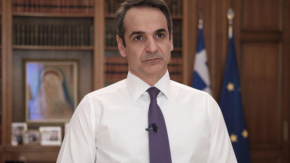 Κ. Μητσοτάκης: Χαιρετίζουμε τη φιλόδοξη πρόταση της Κομισιόν
