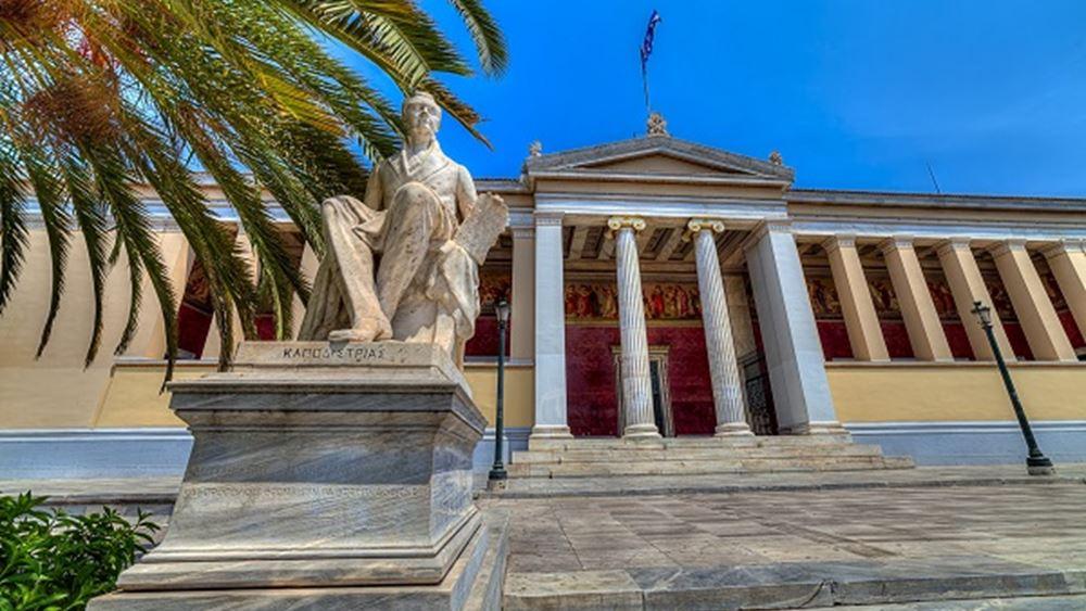 Τρία μετάλλια στον Διεθνή Φοιτητικό Διαγωνισμό IMC 2019 για το Μαθηματικό Τμήμα του Πανεπιστημίου Αθηνών