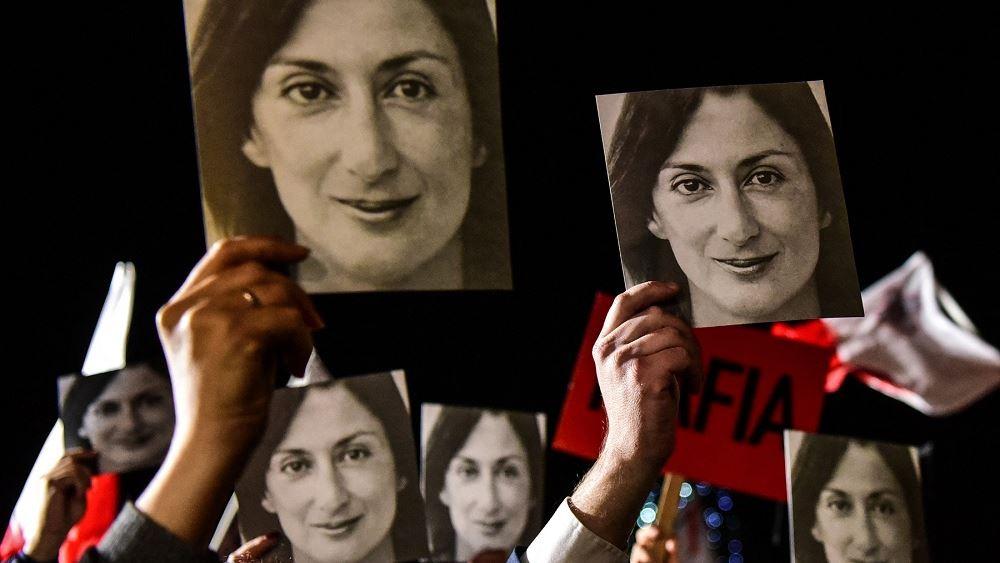 Βραβείο Δημοσιογραφίας «Daphne Caruana Galizia» θέσπισε το Ευρωπαϊκό Κοινοβούλιο