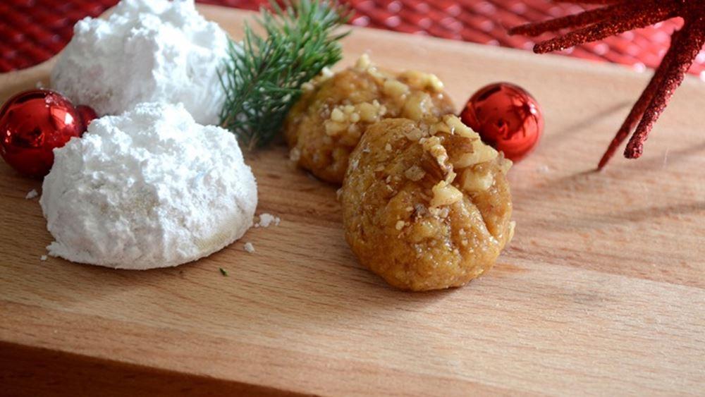 """Χριστουγεννιάτικο bazaar στην """"Ατραπό"""""""