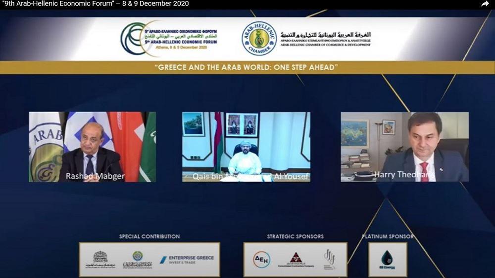 Σημαντικές οι προοπτικές εμβάθυνσης των οικονομικών σχέσεων μεταξύ Ελλάδας και Σαουδικής Αραβίας