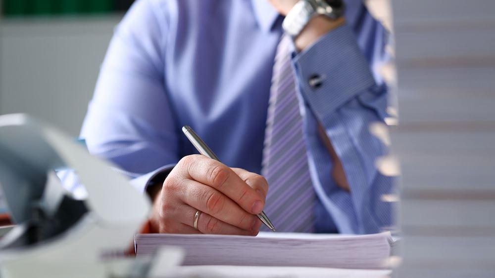Τα ψιλά γράμματα της μείωσης προκαταβολής φόρου