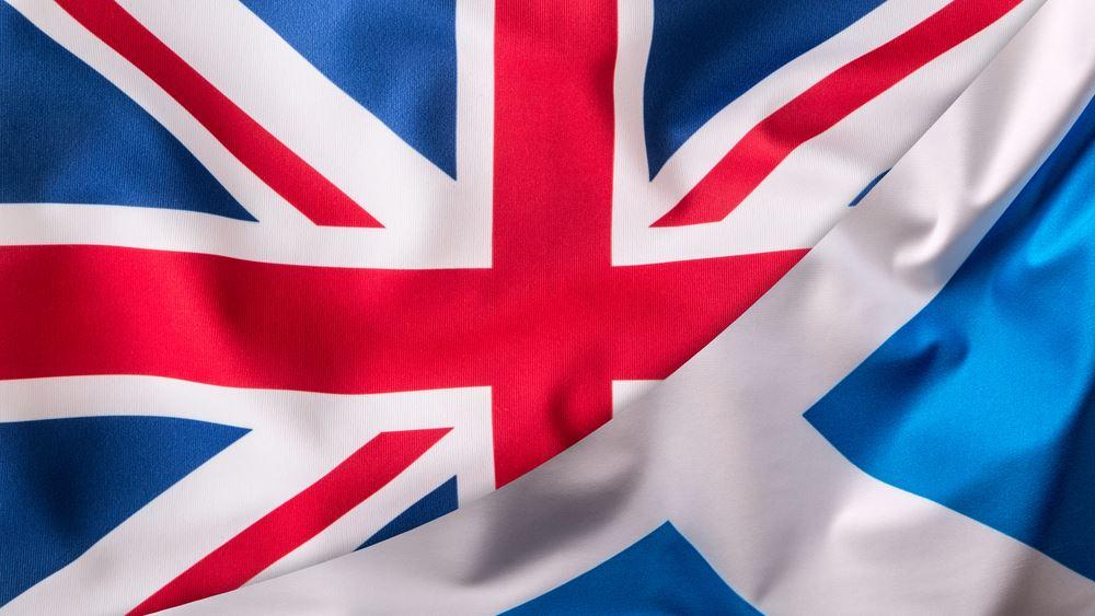 Βρετανία: Σε επίπεδα ρεκόρ το ποσοστό των Σκωτσέζων που τάσσονται υπέρ της ανεξαρτησίας