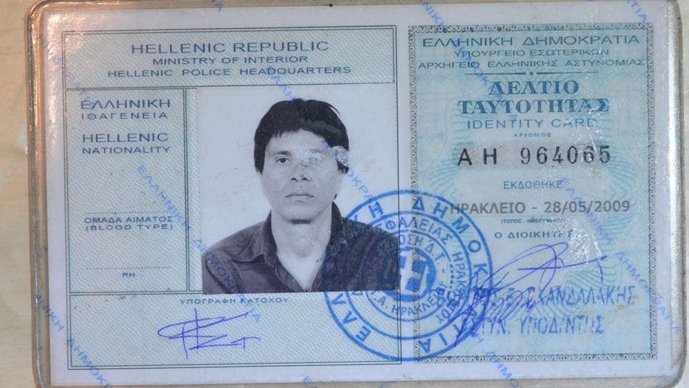 Με ραντεβού εκδίδονται ταυτότητες και διαβατήρια