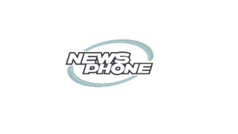 Newsphone: Συναλλαγές με συνδεδεμένα μέρη ενέκρινε το ΔΣ