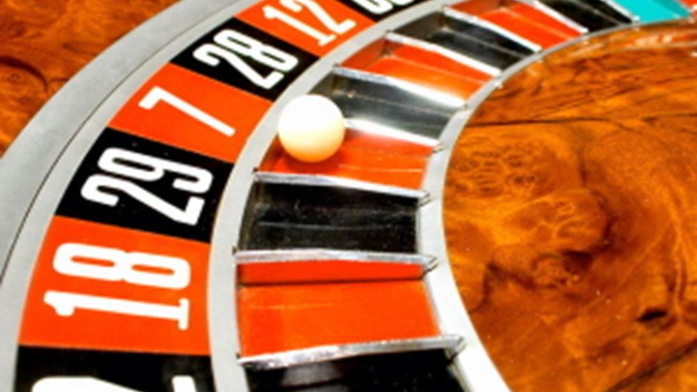 Απορρίφθηκε η προσφυγή της Genting για το καζίνο στο Ελληνικό