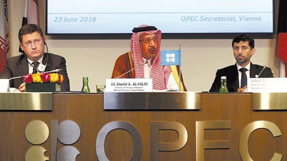 IEA: Αυξήθηκε η παραγωγή του ΟΠΕΚ τον Νοέμβριο