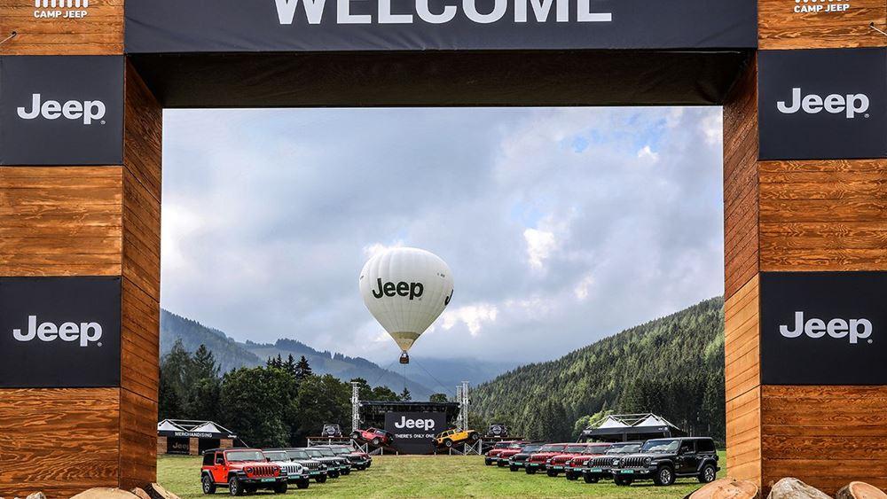 Camp Jeep® 2019: H γιορτή των φίλων της Jeep!