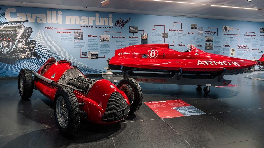 H ιστορία της Alfa Romeo στη θάλασσα