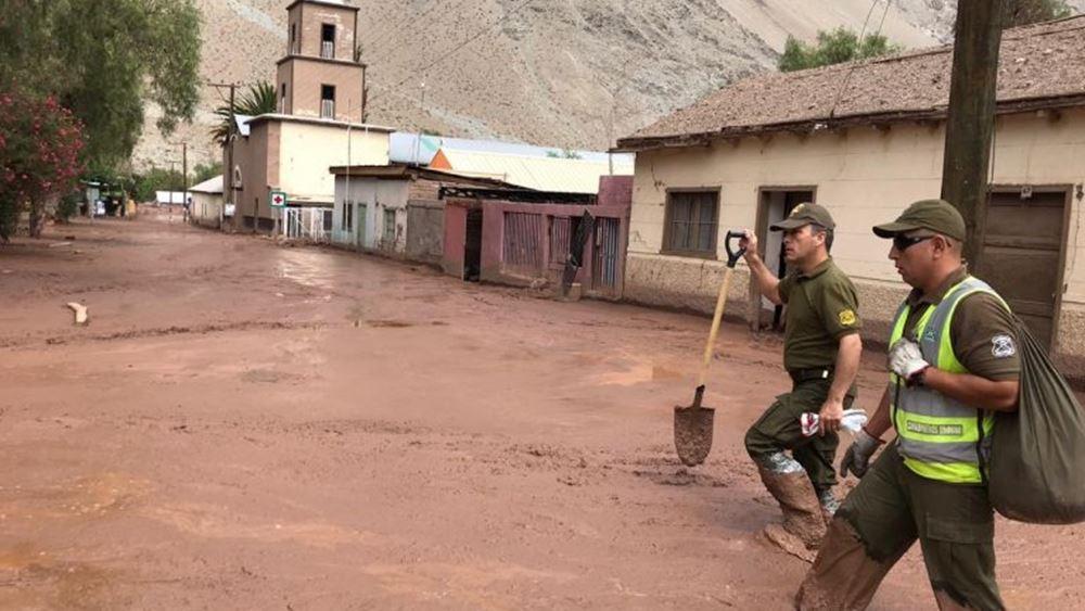Χιλή: Βροχοπτώσεις ρεκόρ στο Σαντιάγο- 100.000 νοικοκυριά στο σκοτάδι