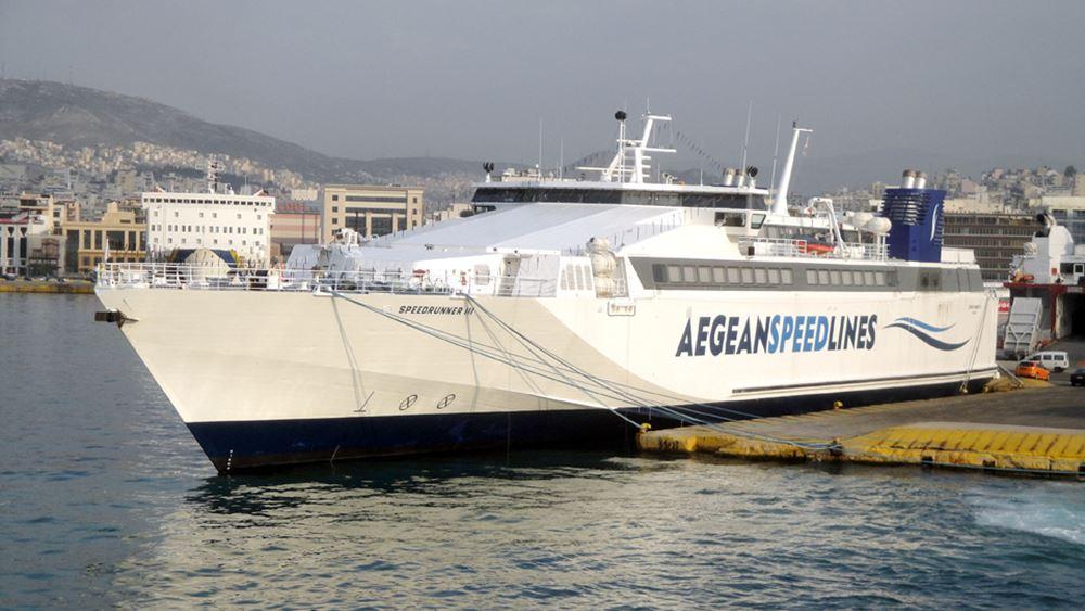 Speedrunner 3: Λήξη συναγερμού  - αναχώρησε το πλοίο από τη Σέριφο