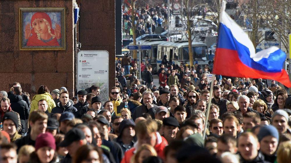 Η Διεθνής Αμνηστία καταδικάζει τις μαζικές συλλήψεις διαδηλωτών στην Μόσχα