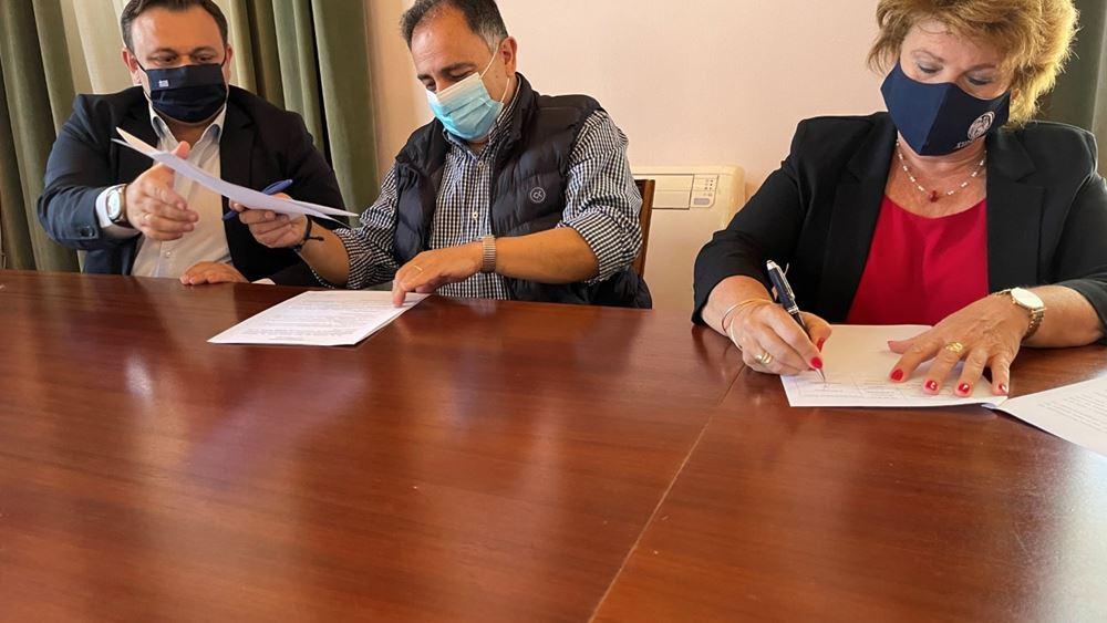 Μνημόνιο Υπουργείου Μετανάστευσης, Δήμου Μυτιλήνης και Πανεπιστημίου Αιγαίου για την αποκατάσταση του Καρά Τεπέ