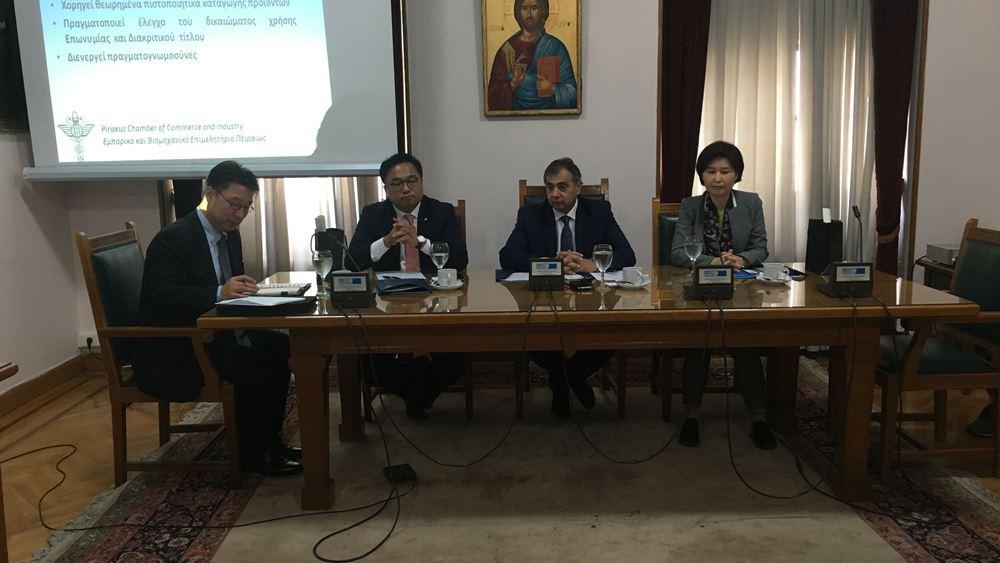 Συνάντηση στο ΕΒΕΠ για την ανάπτυξη διμερών εμπορικών και οικονομικών σχέσεων Ελλάδας-Κορέας