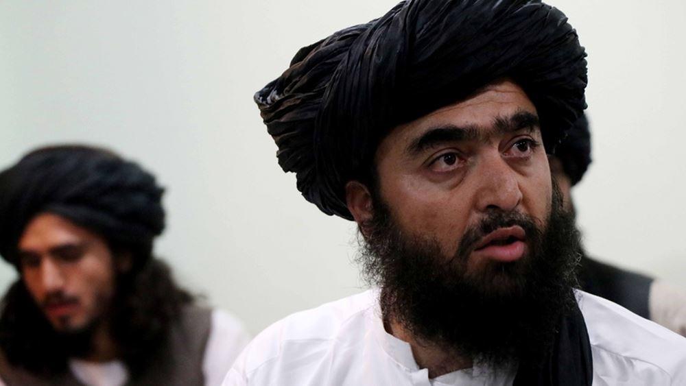 Οι Ταλιμπάν χαιρετίζουν τις υποσχέσεις για βοήθεια, προτρέπουν την Ουάσιγκτον να επιδείξει γενναιοδωρία