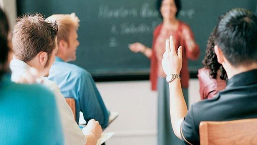 Unesco: Η πανδημία ενίσχυσε τις ανισότητες στην εκπαίδευση