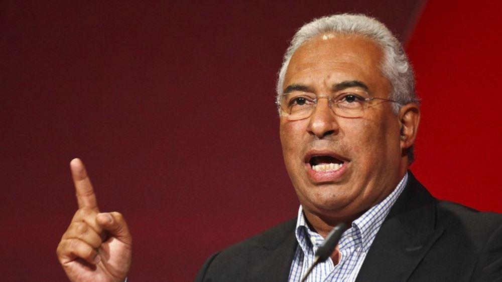 Πορτογαλία: Καθαρή νίκη για τους Σοσιαλιστές του πρωθυπουργού Αντόνιο Κόστα