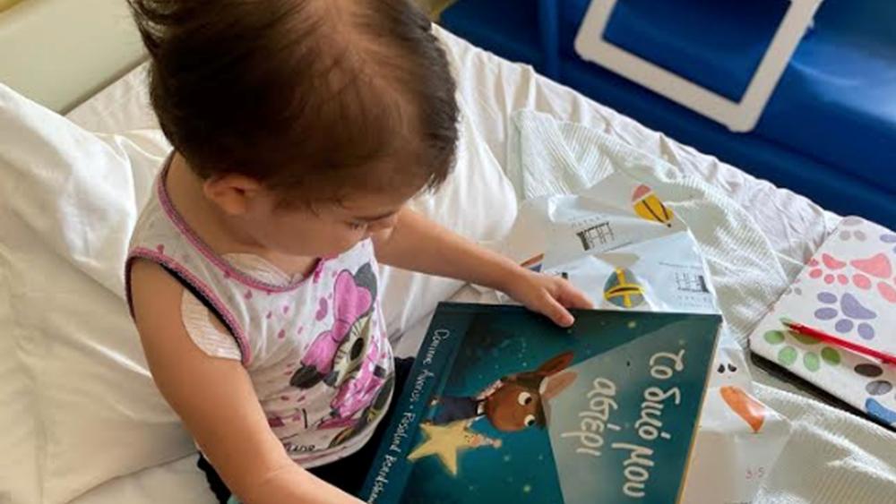 "H BIANEΞ στηρίζει τα παιδιά της Ογκολογικής Μονάδας Παίδων ""Μαριάννα Β. Βαρδινογιάννη – ΕΛΠΙΔΑ"""