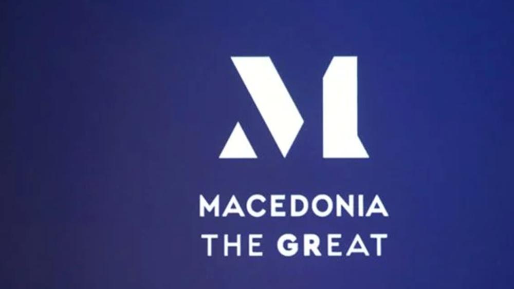 """Θετικές εξελίξεις για το Συλλογικό Σήμα """"Μacedonia the GReat"""""""
