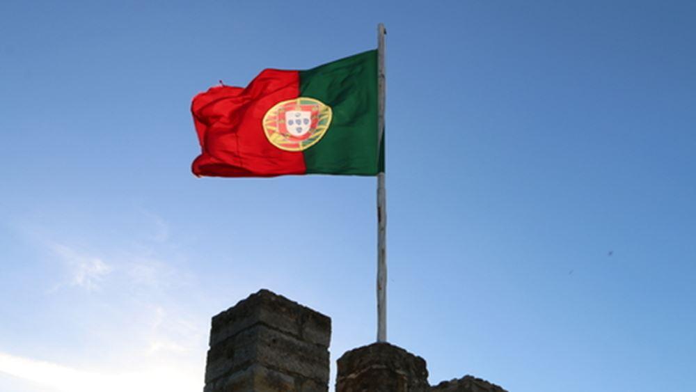 Πορτογαλία: Εκατοντάδες άνθρωποι διαδήλωσαν στη Λισαβόνα για τη διεξαγωγή συνεδρίου ακροδεξιών
