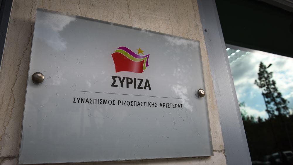 Επιμένει ο ΣΥΡΙΖΑ για το δημοσίευμα των FT