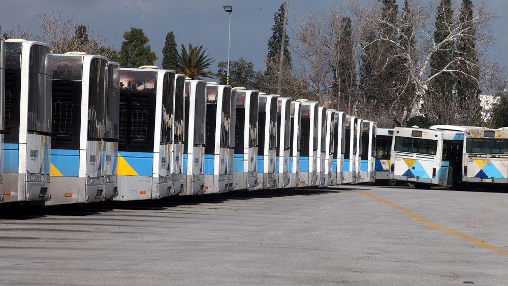 Ευρεία σύσκεψη στον ΟΑΣΑ για τις επιθέσεις εναντίον λεωφορείων του στο Καματερό