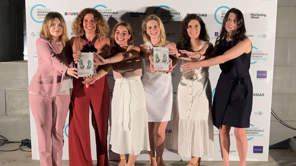 "Alpha Bank: Διπλή διάκριση Εταιρικής Υπευθυνότητας στα ""Hellenic Responsible Business Awards 2021"""