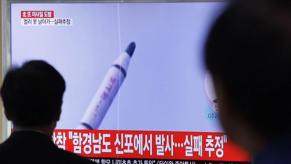 """Βόρεια Κορέα: Ανακοίνωσε πως δοκίμασε επιτυχώς """"νέο"""" αντιαεροπορικό πύραυλο"""