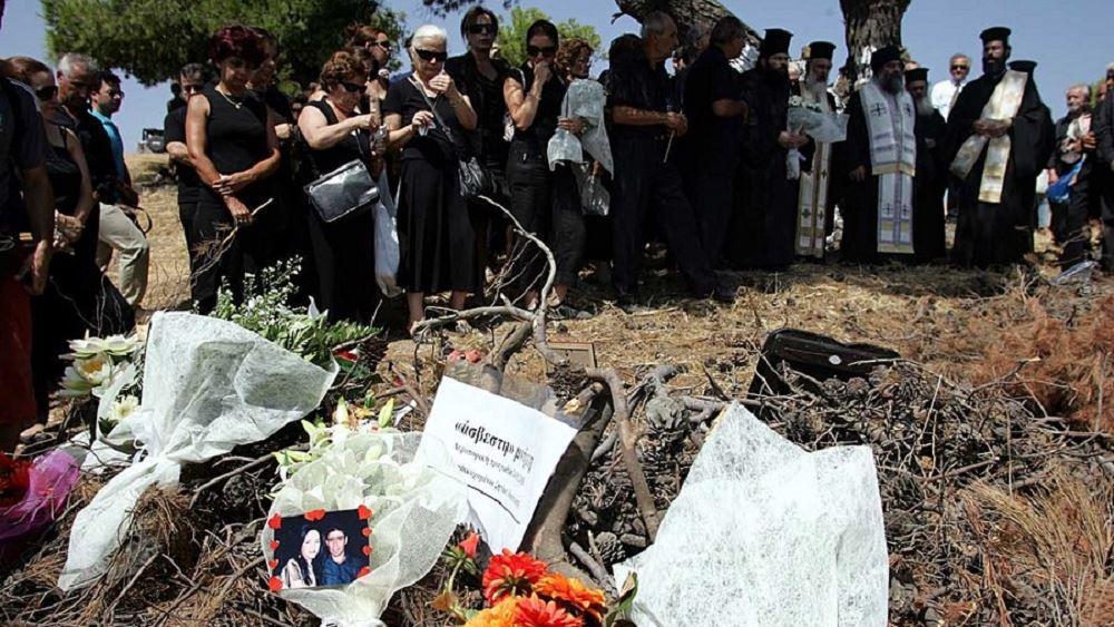 Κύπρος: Συμπλήρωση 16 χρόνων από το αεροπορικό δυστύχημα της εταιρείας ΗΛΙΟΣ