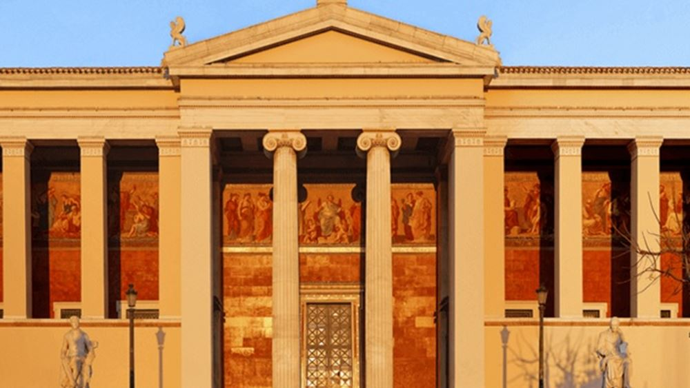 Στις 300 καλύτερες Νομικές Σχολές στον κόσμο, η Νομική του ΕΚΠΑ