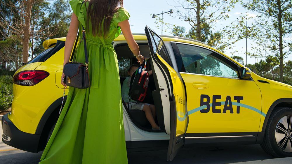Beat: Έρχονται αλλαγές στην εφαρμογή και στροφή στην ηλεκτροκίνηση