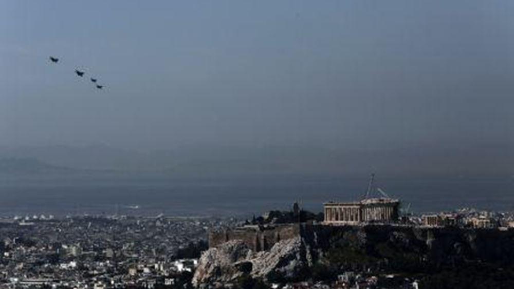 Στην Αθήνα το 4ο Ετήσιο Ιρακινο-Ευρωπαϊκό Φόρουμ Επιχειρηματικότητας και Επενδύσεων