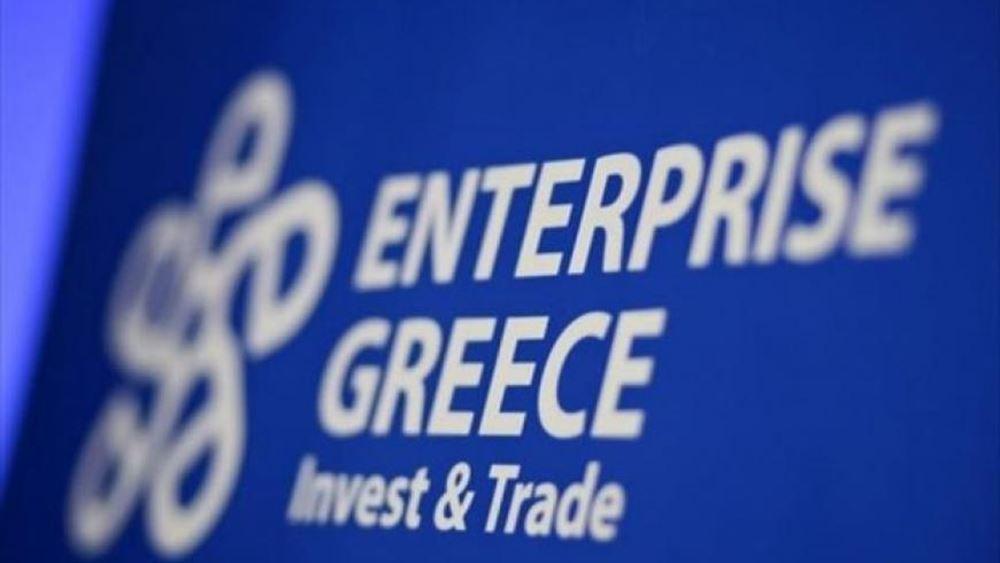 Enterprise Greece:Ολοκληρώθηκαν με επιτυχία τα διαδικτυακάWebinars