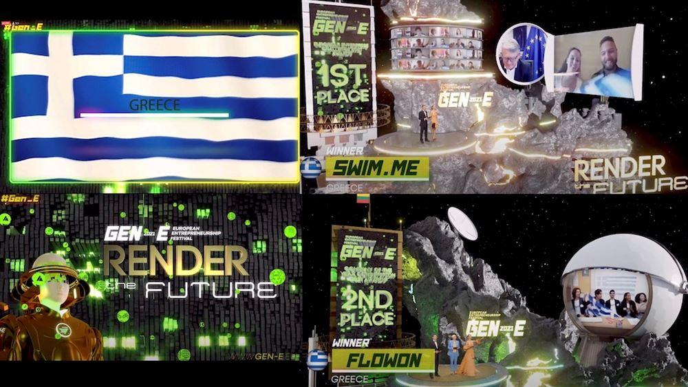 JA Greece: Στην κορυφή της Ευρώπης οι ελληνικές«start up» Swim.me και FlowOn