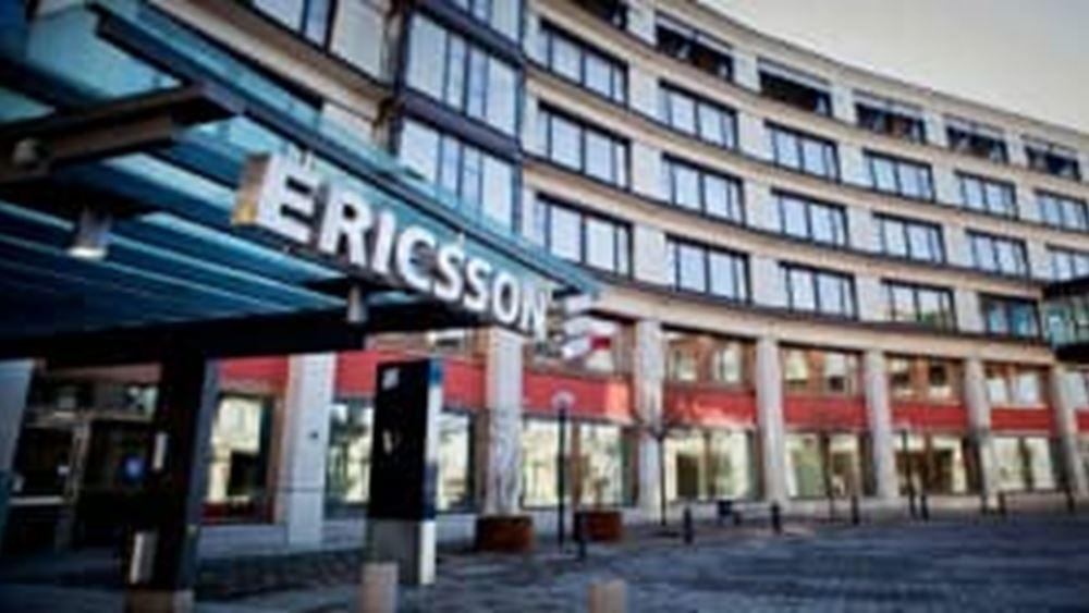 Συμφωνία 8,3 δισ. δολαρίων της Ericsson με τη Verizon Communications